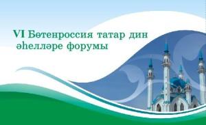 logo-mullalar-540x330