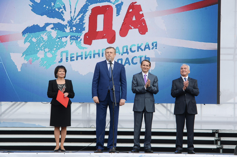 создал поздравление с днем ленинградской области разделены регионально