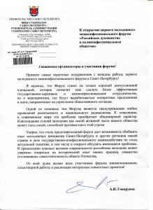 Govorunov