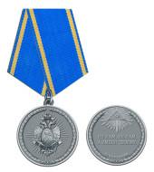 Медаль ордена -Во имя России -
