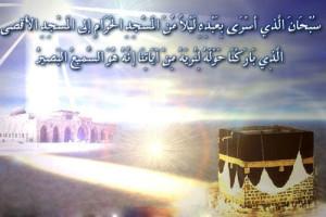 israa_miaraj