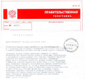 perminov-sn-lo