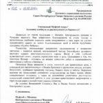 r-d-pancheevu