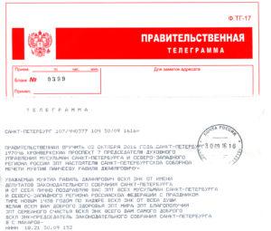 makarov-vs