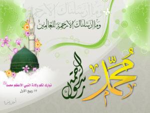 alrasool_muhammed_by_ameen80-d38mem8