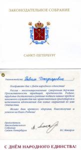 makarov-vs-dne