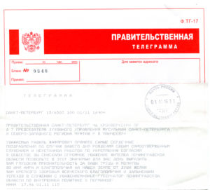perminov-an-dr