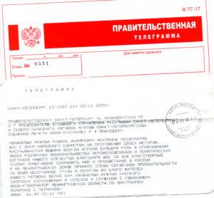 perminov-an