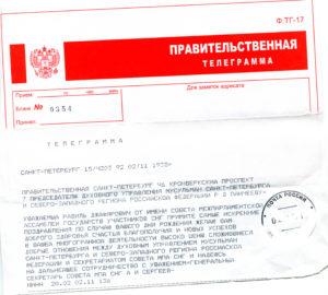 sergeev-fb