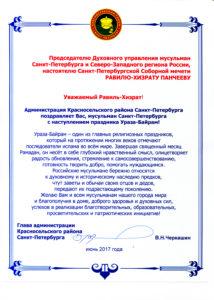 Черкашин ВН