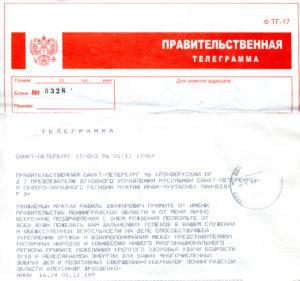 Дрозденко АЮ