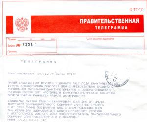 Макаров ВС
